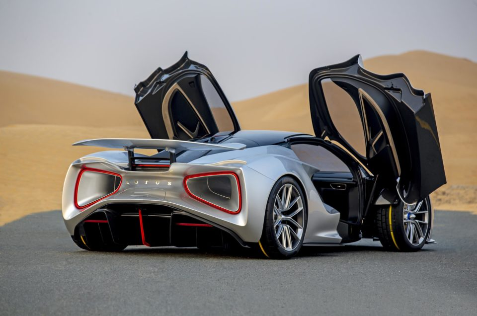 How to spec your £2 million Hypercar.